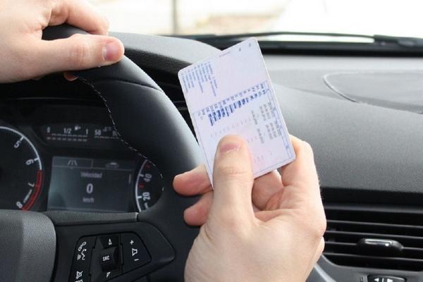 renovar-carnet-de-conducir-caducado-dgt