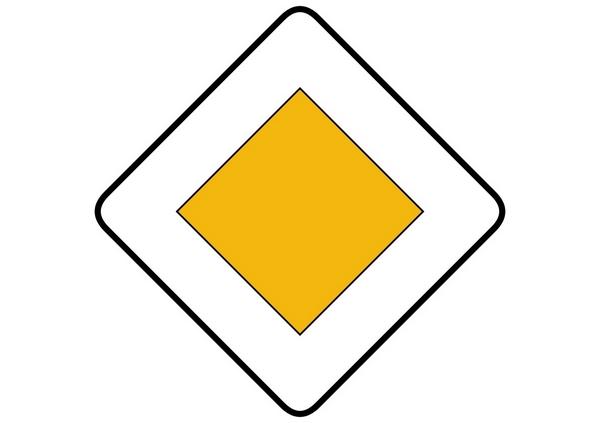 senales-de-trafico-raras-en-espana-señal-r3